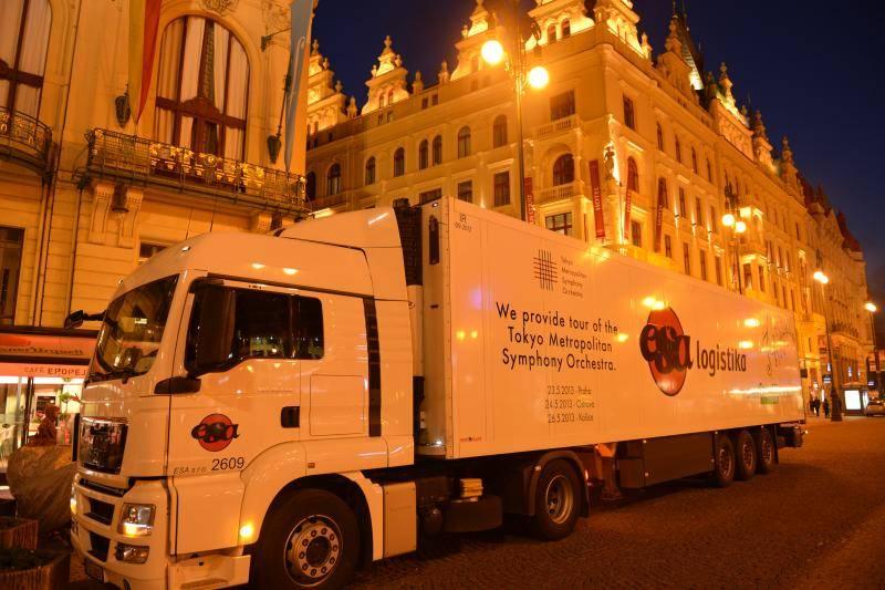 Tokyo Metropolitan Symphony Orchestra podnikl turné a ESA byla při tom