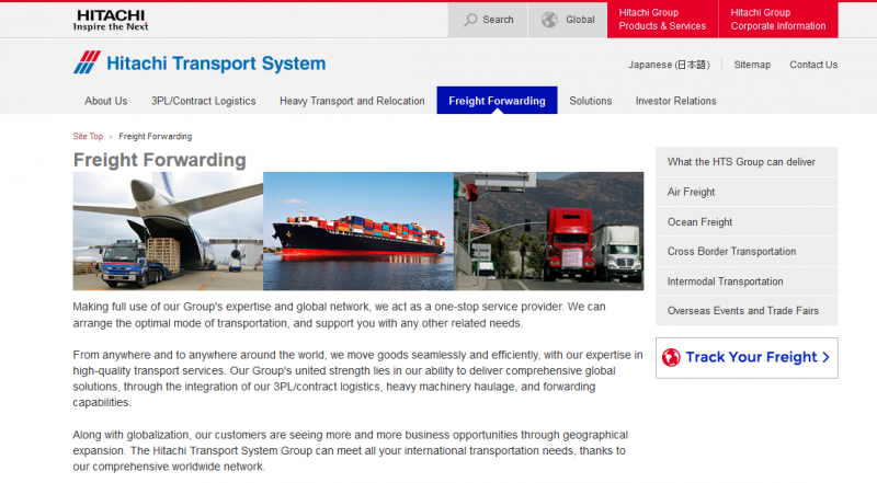 Hitachi Transport System has new web
