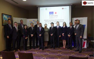 """Polsko-japońskie forum biznesu pt. """"Wpływ EPA na rozwój biznesu w Polsce i Japonii"""""""